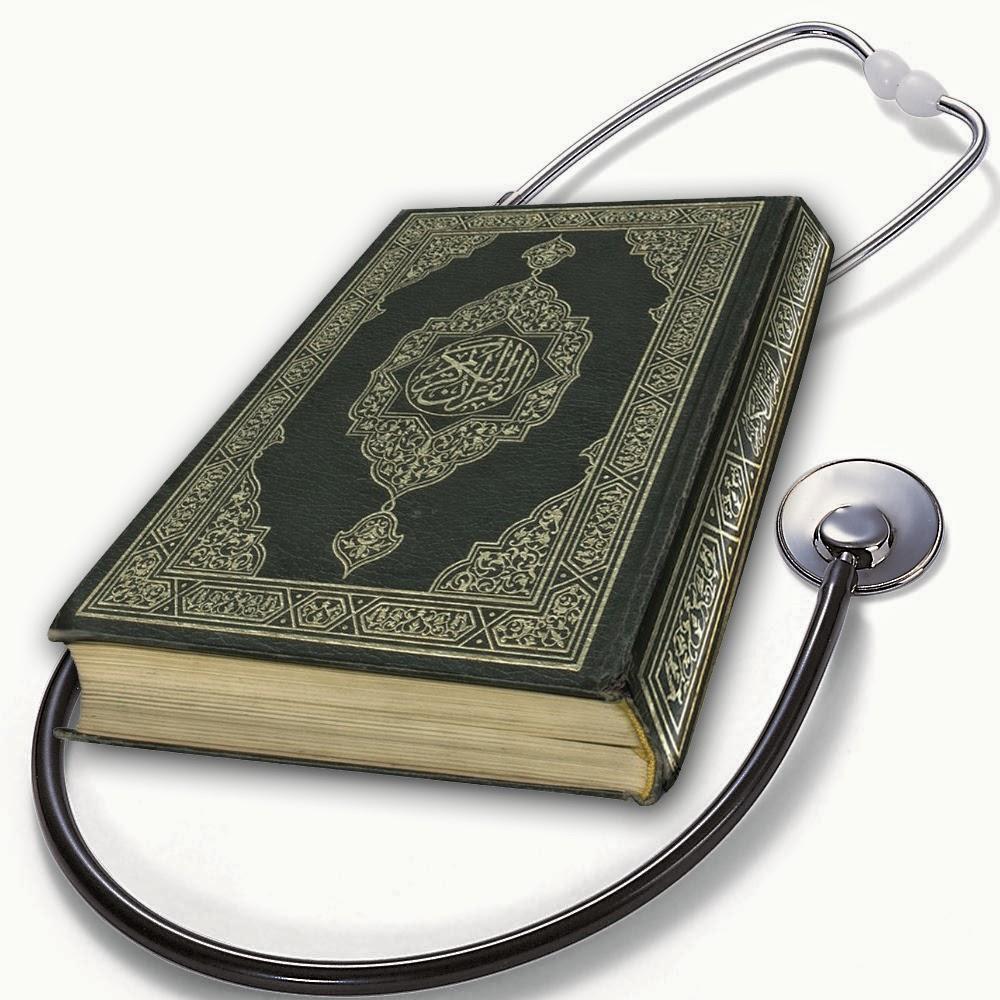 Teraphy Al Baqarah 4
