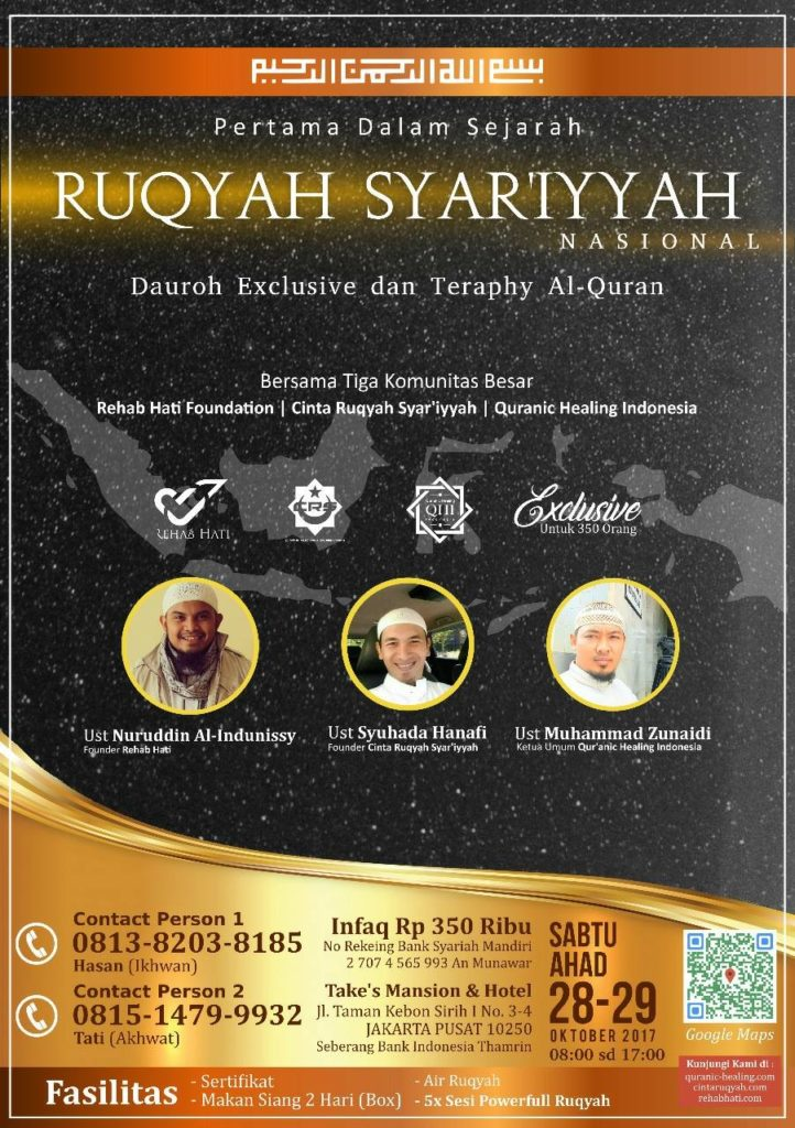 Pelatihan Ruqyah